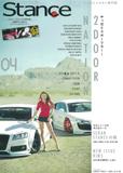 stance magazine  スタンスマガジン 14 表紙