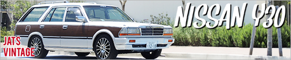 nissanY30 specialty shop banner