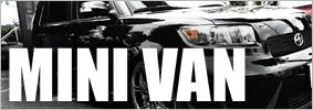 中古車在庫情報 ミニバン&その他 様々な使い方でファミリーでもカスタムを楽しめます!