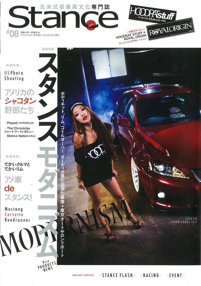 Stance magazine スタンスマガジンVol.08表紙