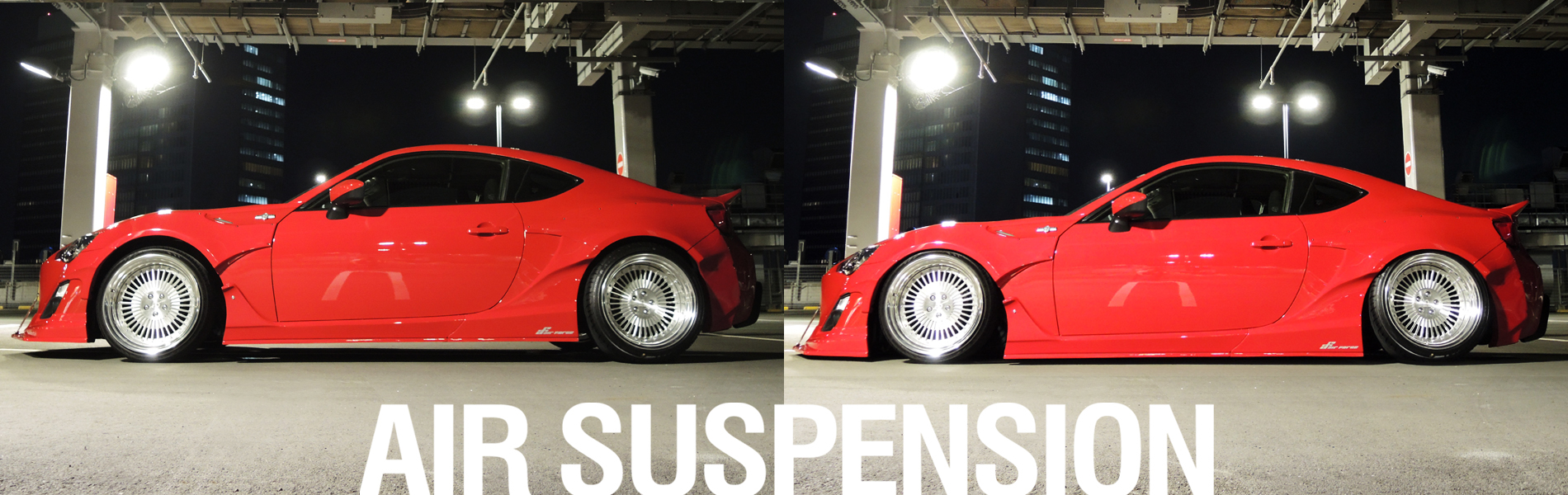 エアサス air suspension
