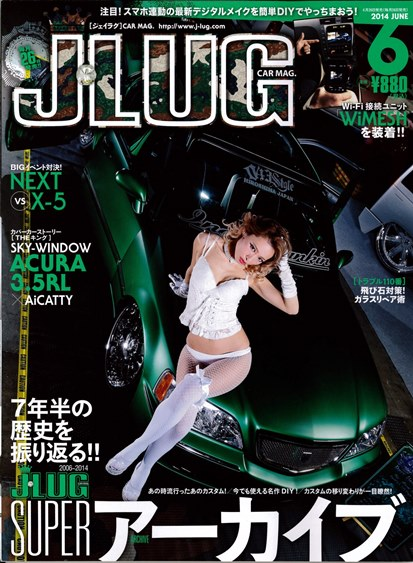 honsya@/jats.co.jp_20140425_161210_001