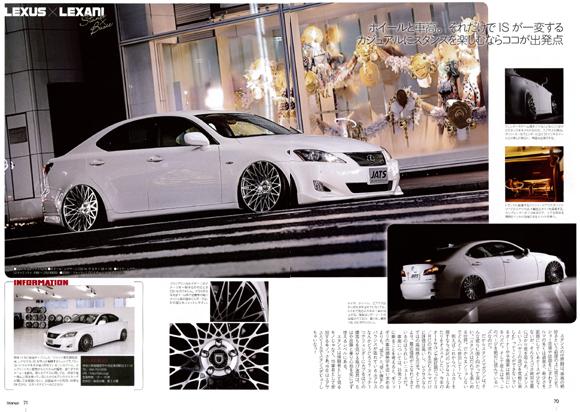 Stance Magazine08ジャッツレクサスIS掲載記事 (1)