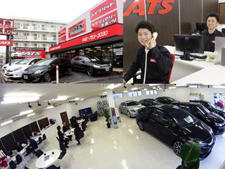 中古車とエアサスカスタム!ラグジュアリースポーツ専門店 ジャッツ東名横浜店