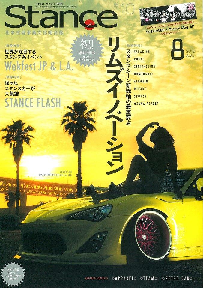 Stance magazine15年8月号表紙
