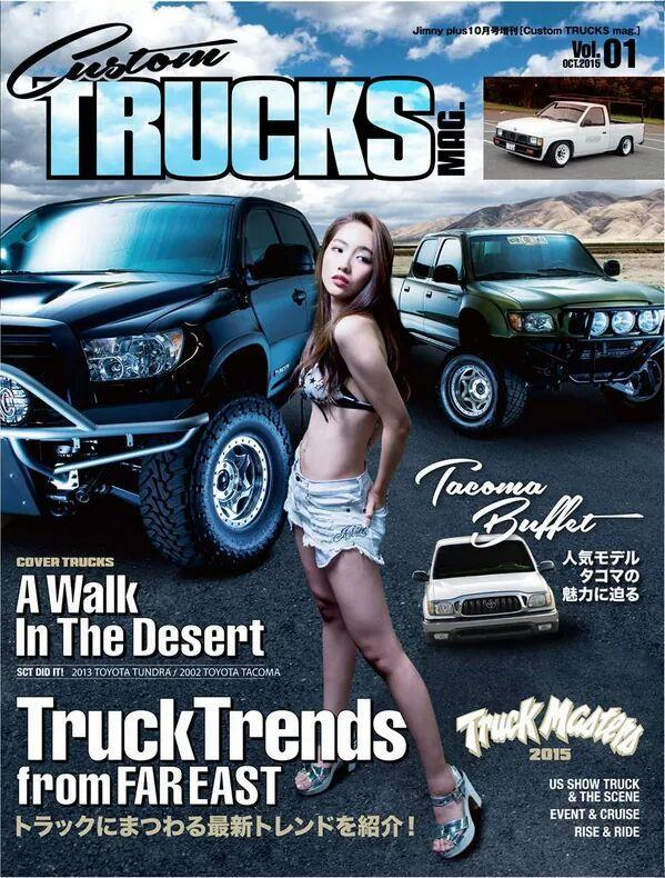 Custom TRUCKS MAG 01 (Truck Trends)表紙