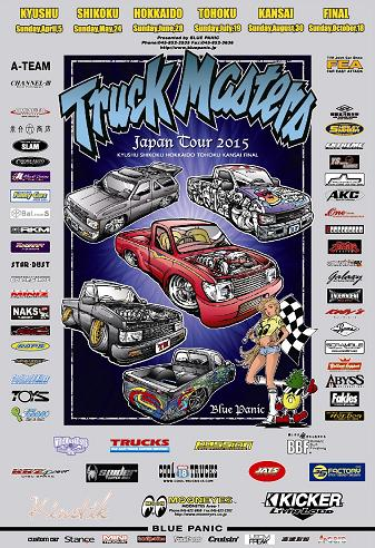 truck Masters2015