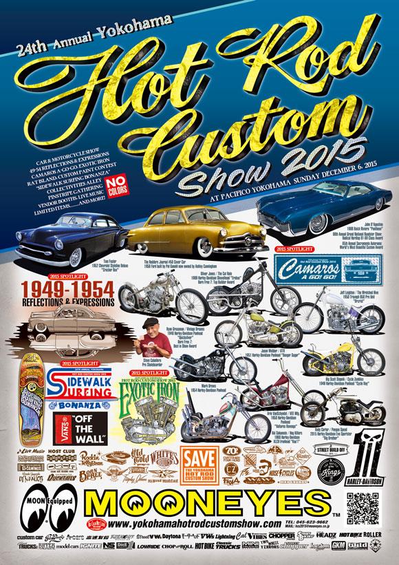 カーイベントHot Rod Custom Show 2015-poster