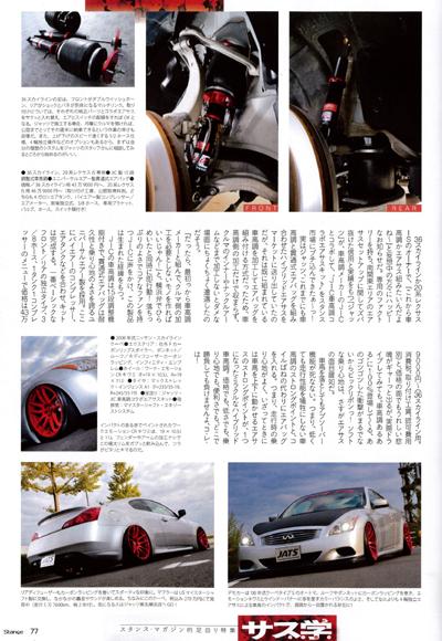 Stance Magazine12_掲載記事2s