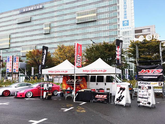 stance nation japan tokyo2015_22