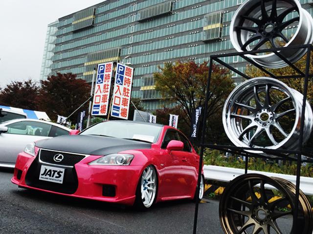 stance nation japan tokyo2015_29