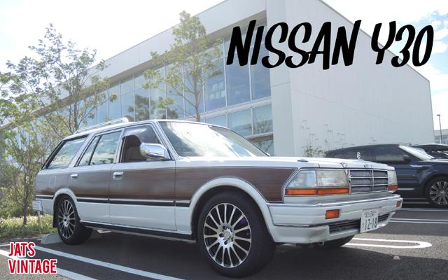 ニッサン Y30