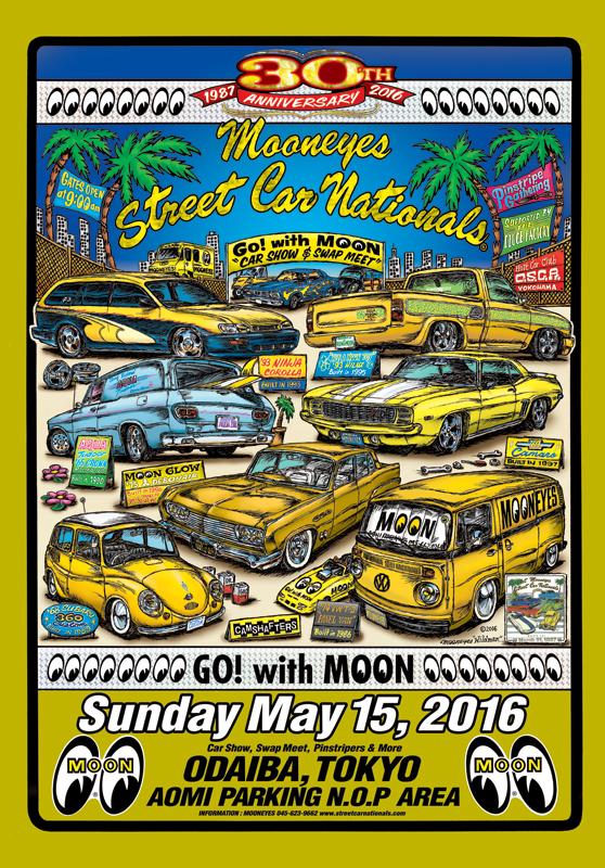 MOONEYES ストリート カー ナショナルズ SCN 2016 エントリー開始です!