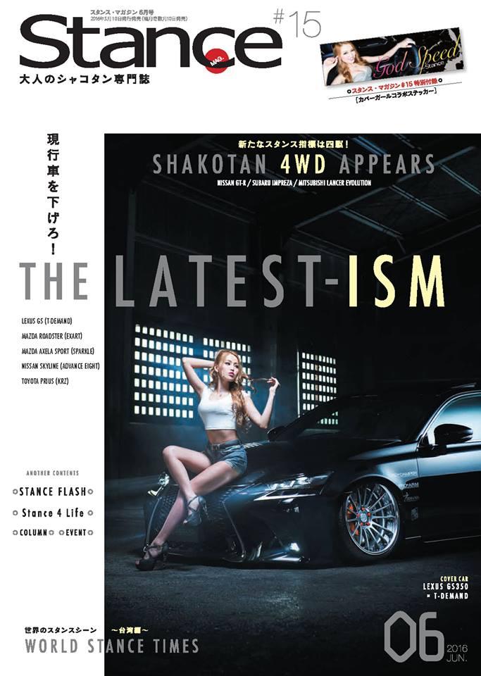 stance magazine_15表紙