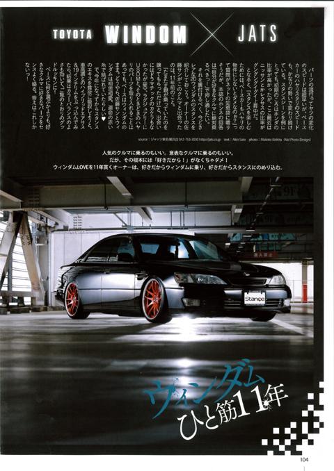 stance magazine_15掲載車