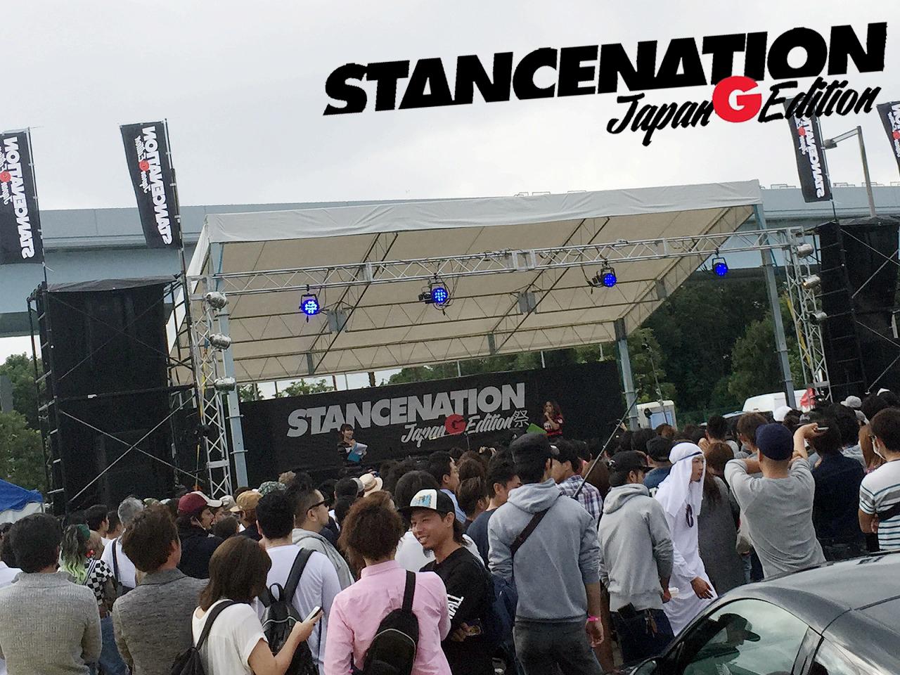 stancenation2016_1