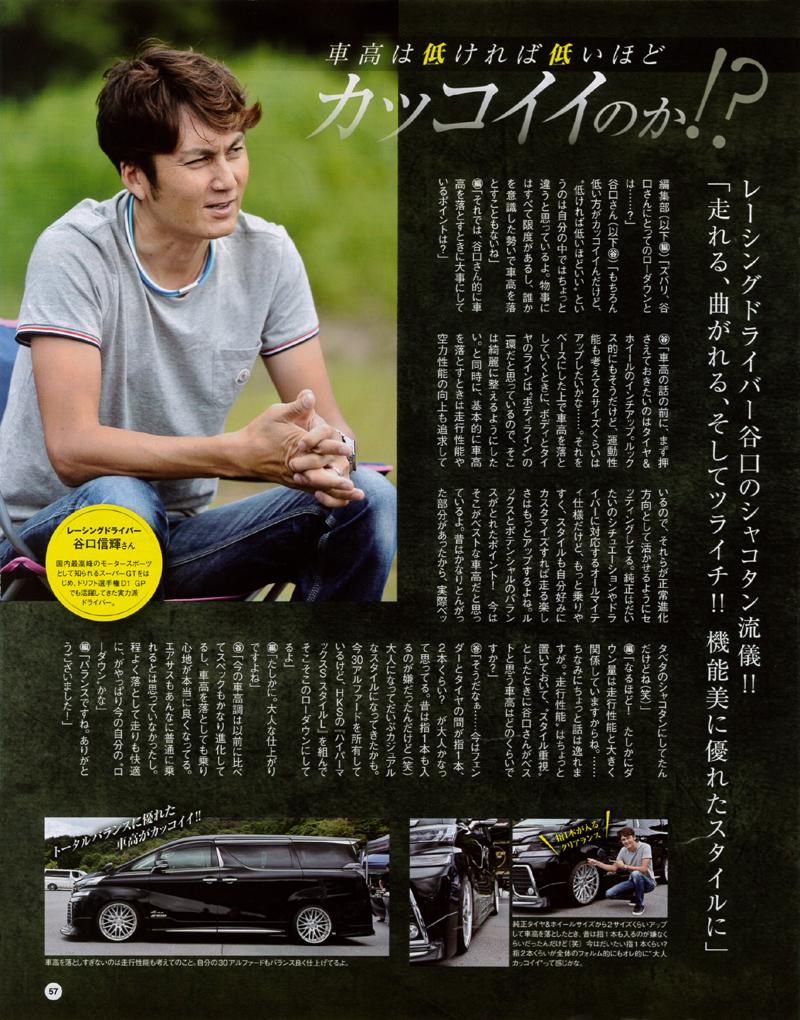 stylewagon_airsus201611_4s